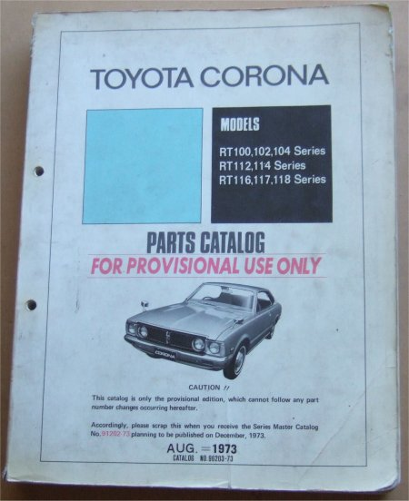 TOYOTA CORONA 1973 PARTS CATALOGUE