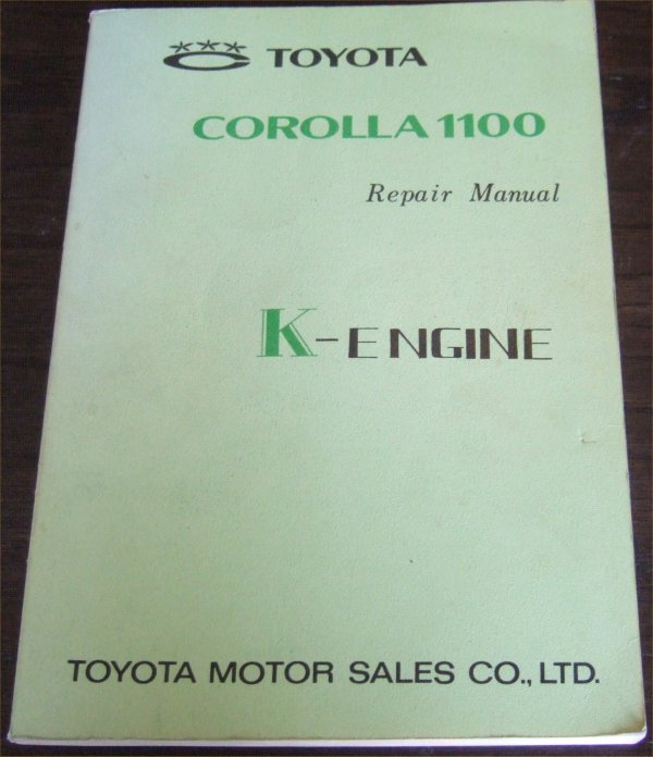 TOYOTA COROLLA K 1966 1967 K 1100 ENGINE MANUAL