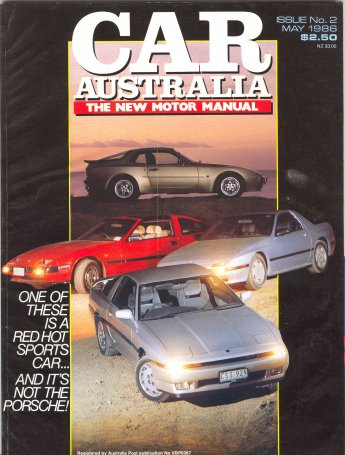 CAR 1986/05 BMW M535i MERCEDES 300E PIAZZA SUPRA RX7 300ZX